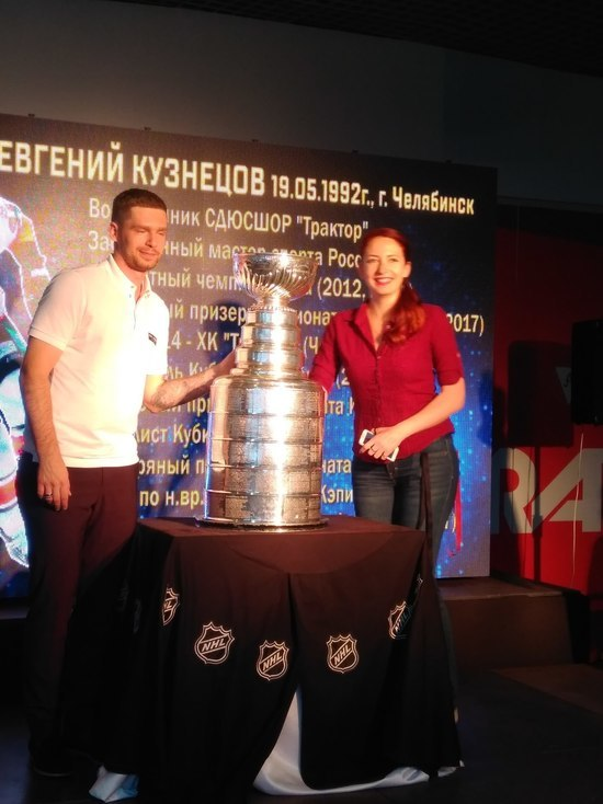 Хоккеист Евгений Кузнецов дисквалифицирован на четыре года за кокаин