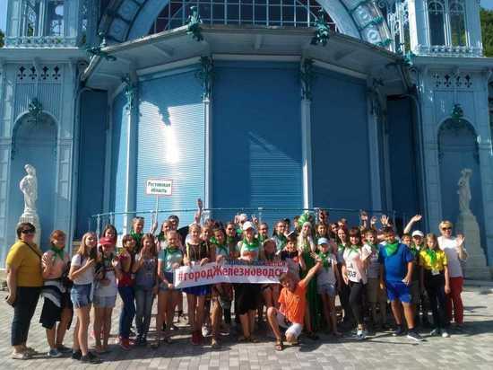 Юные путешественники Ростова открыли для себя Железноводск