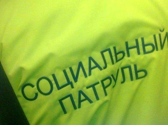 Социальный патруль заработал в помощь жителям Ставрополя