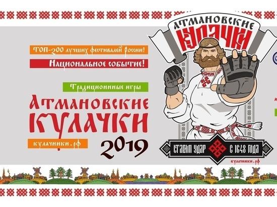 «Культура.РФ» покажет тамбовские кулачные бои