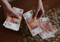 Волгоградка выиграла в лотерею 4,5 млн рублей