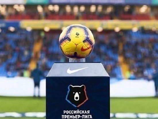 Кто, где и когда проведет матч седьмого тура Российской премьер-лиги