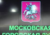 Кандидат от КПРФ в Мосгордуму снялся с выборов из-за судимости