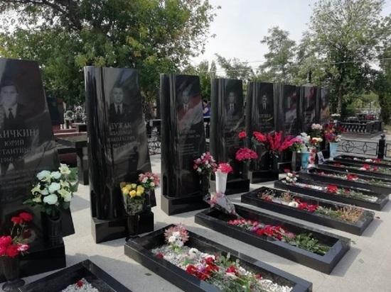 В Волгограде почтили память погибших в 2004 году в теракте в самолете