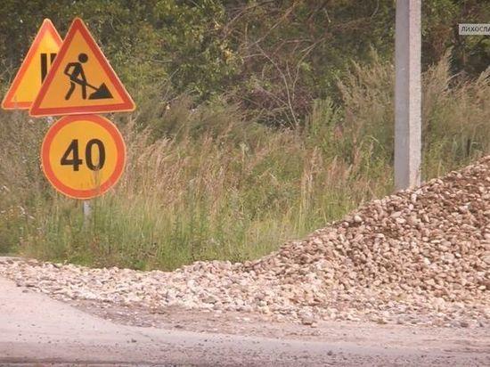В посёлке Калашниково идёт ремонт дороги на улице Дзержинского протяженность 860 метров