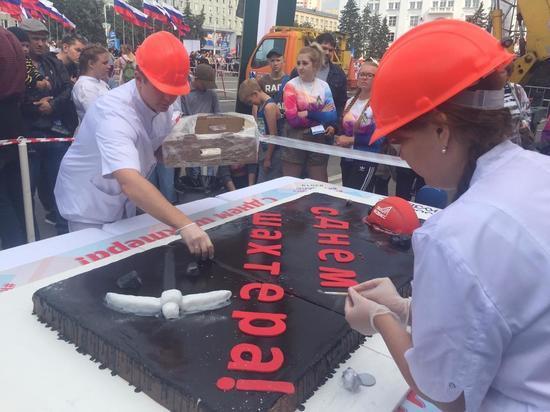 Кемеровчан угостили 60-килограммовым шахтерским тортом