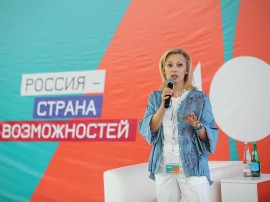 Вице-спикер Госдумы поделилась опытом лидерства с участниками «Машук-2019»