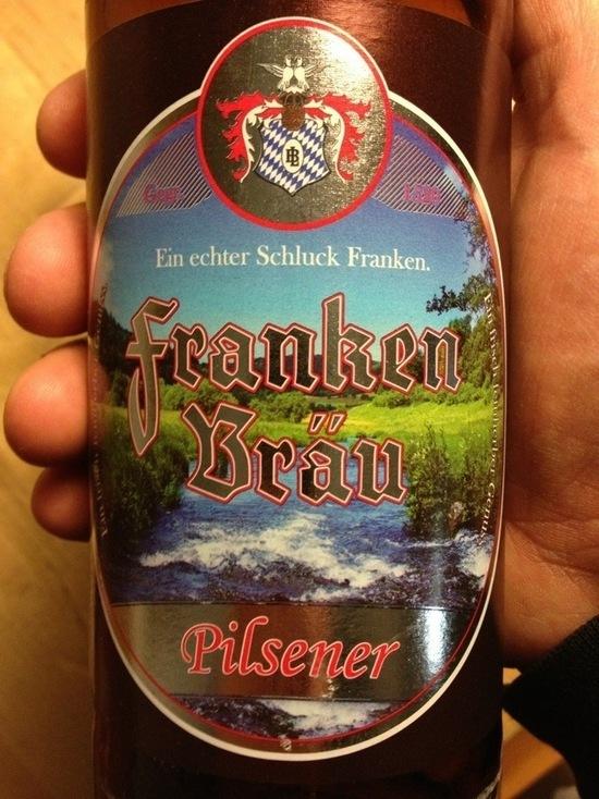 Немецкая пивоваренная компания предупреждает об опасности!