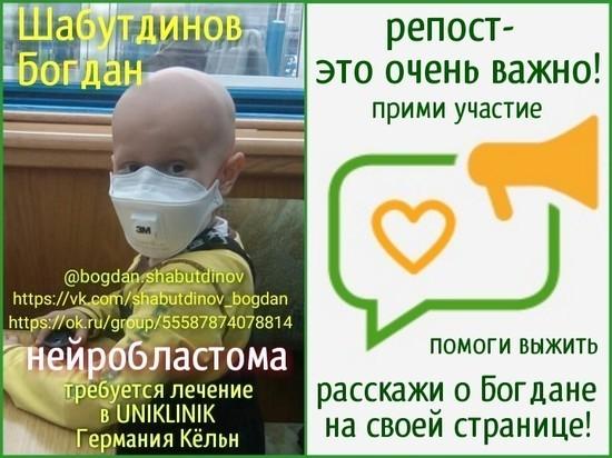 Анонимный благотворитель оплатил лечение мальчика из Североморска-3