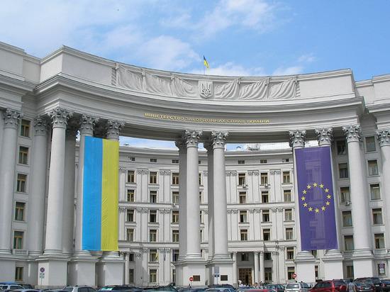 МИД Украины не признает
