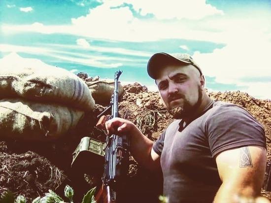 В ходе боя в Донбассе погиб украинский военный командир