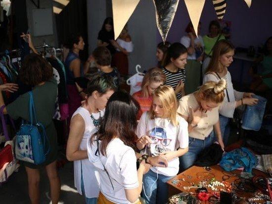 Волгоградцы бесплатно получили одежду на своп-вечеринке