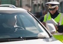 В Хакасии водители предъявляют инспекторам фальшивые СТС на автомобили