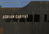 Иран продал нефть с задержанного Гибралтаром танкера