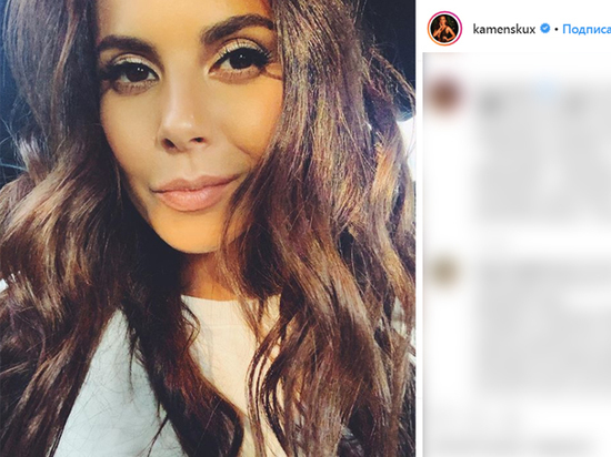 Откровенные фото Насти Каменских заставили понервничать ее мужа