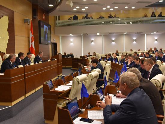 Парламент Прикамья сосредоточился на общественной инфраструктуре