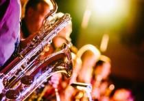 В Курске пройдет фестиваль Джаза