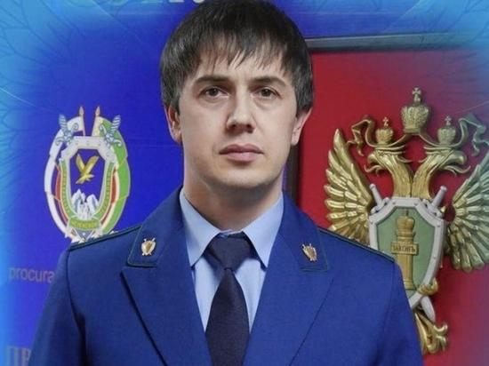 Стало известно содержимое порошка, изъятого у зампрокурора района Чечни