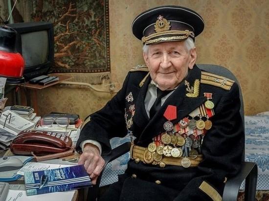 Старейший подводник России умер в возрасте 105 лет