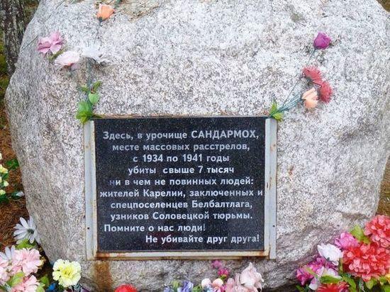 «Перекопка» Сандармоха: на месте раскопок нет главного действующего лица