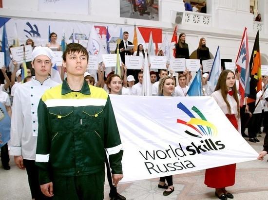 Молодые профессионалы Калмыкии посетили чемпионат мира по мастерству