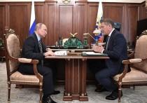Владимир Путин о привлечении инвестиций в Башкирию: «не неплохо, а очень хорошо»