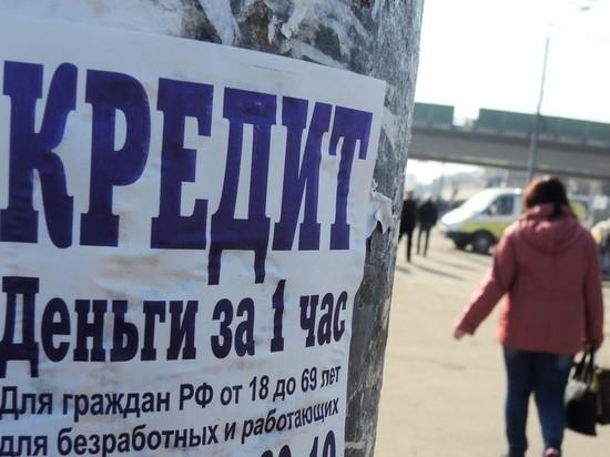 Орешкин назвал кредитование в России социальной проблемой