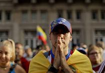 Президент Колумбии: необходимо расследовать