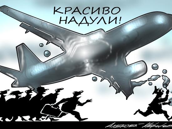 Губернатора Сергея Левченко заподозрили в халатности