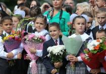 Форменные заботы: где в Нижнем Новгороде одеть ребенка к школе