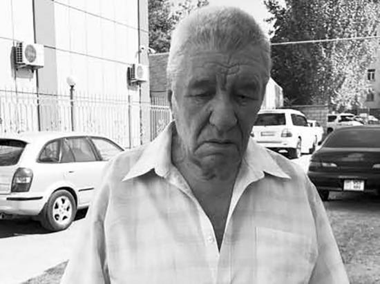 Российский пенсионер приехал отдыхать в Кыргызстан, но попал в тюрьму