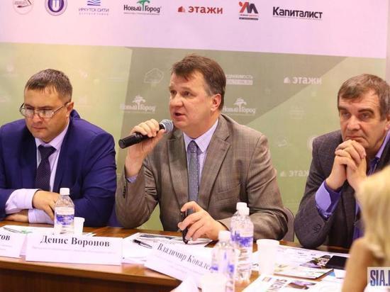 Общественные слушания: Иркутск смоет, потрясет или затопит