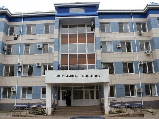 В Калмыкии появится центр амбулаторной онкологической помощи