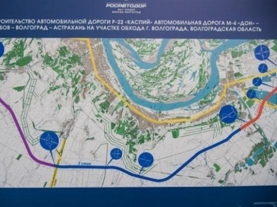 Губернатор проинспектировал начало стройки обхода Волгограда