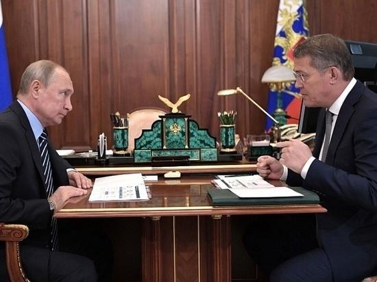 Хабиров обсудил с Путиным судьбу «КумАПП» и строительство научного центра