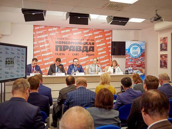 В России создана цифровая платформа «Арктика 2035»