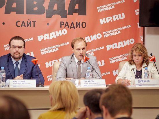 В Москве представили Арктическую цифровую платформу