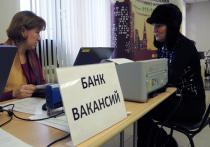 33,9 млн россиян — как минимум четверть населения страны - находятся в «квалификационной яме», следует из доклада международной консалтинговой компании BCG