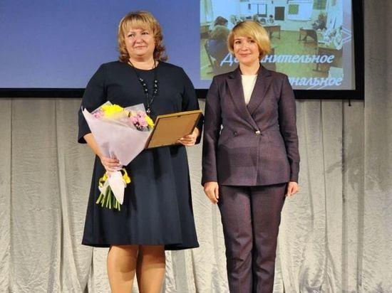 В Серпухове состоялась августовская педагогическая конференция