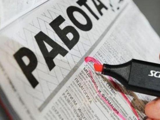 Безработных в Хабаровском крае стало больше