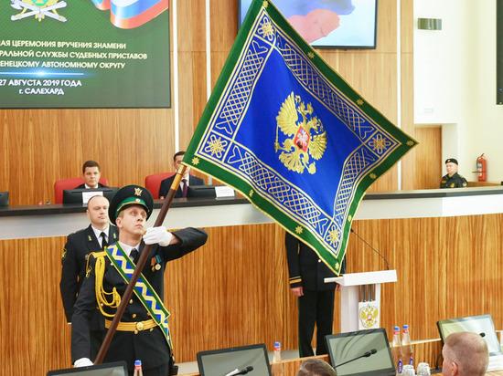 Судебные приставы ЯНАО получили свое знамя