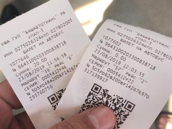 В автобусах «Башавтотранса» уже сегодня можно расплатиться один раз за две поездки