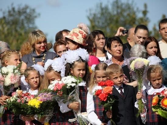 В Воронеже обсудили итоги подготовки к новому учебному году