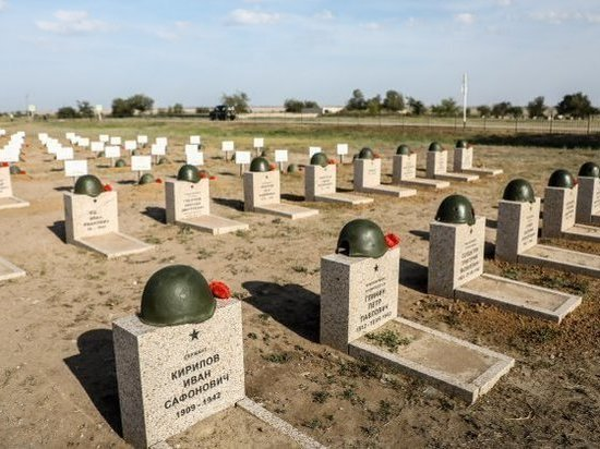 Под Волгоградом перезахоронили останки защитников Сталинграда
