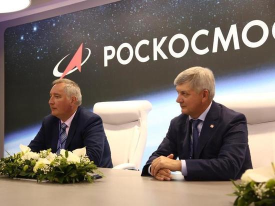 Воронежский губернатор и глава Роскосмоса договорились о сотрудничестве
