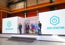 Особую экономическую зону планируют создать в Дзержинске