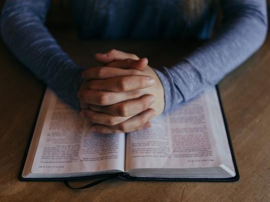 Библейские имена влияют на жизнь человека, доказано учеными
