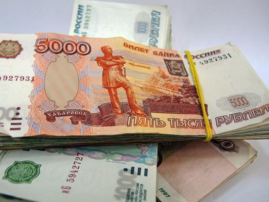 Дама из Кемерово смогла доказать уровень прежних доходов