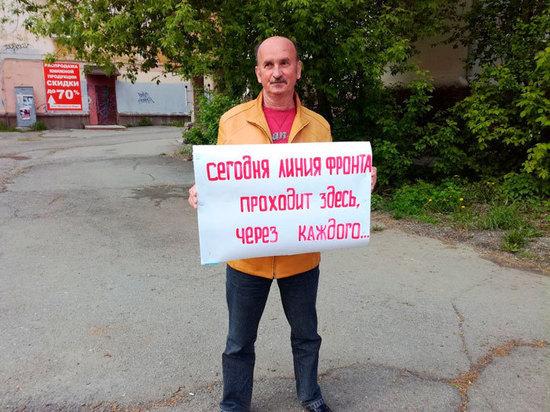 Экоактивизм как образ жизни: общественник без работы и регистрации штурмует думу Горноуральского округа