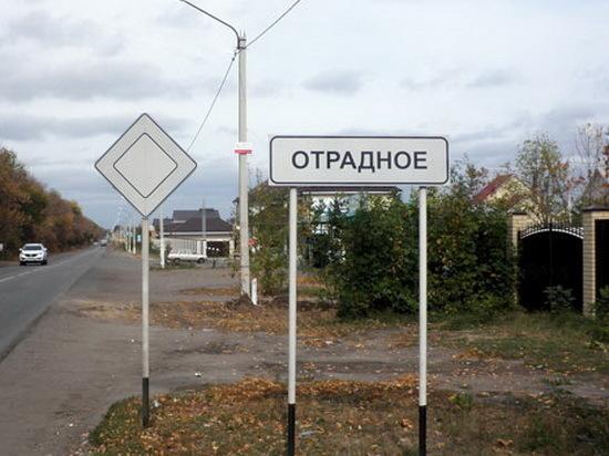Воронеж и Отрадное свяжет кольцевой маршрут